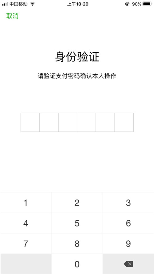 image036.jpg